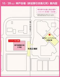 TWICEトゥワイス ハイタッチ会詳
