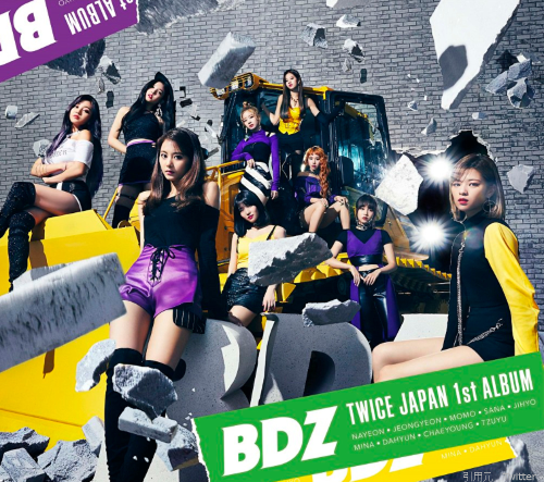 TWICE BDZ ジャケ写 アルバム グッズ