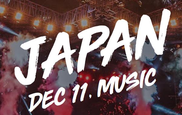 TWICE YouTube FanFest Music
