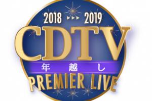 CDTV TWICE