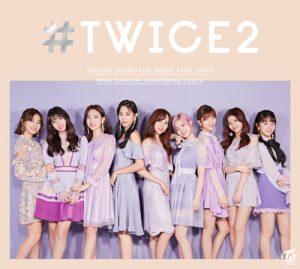 TWICE 可愛い 画像 アルバム 2019年