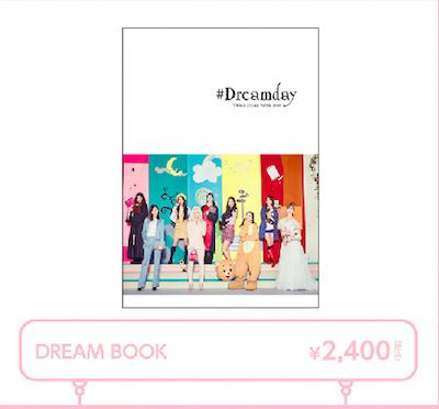 #Dreamday メイキングブック