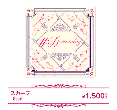 #Dreamday スカーフ