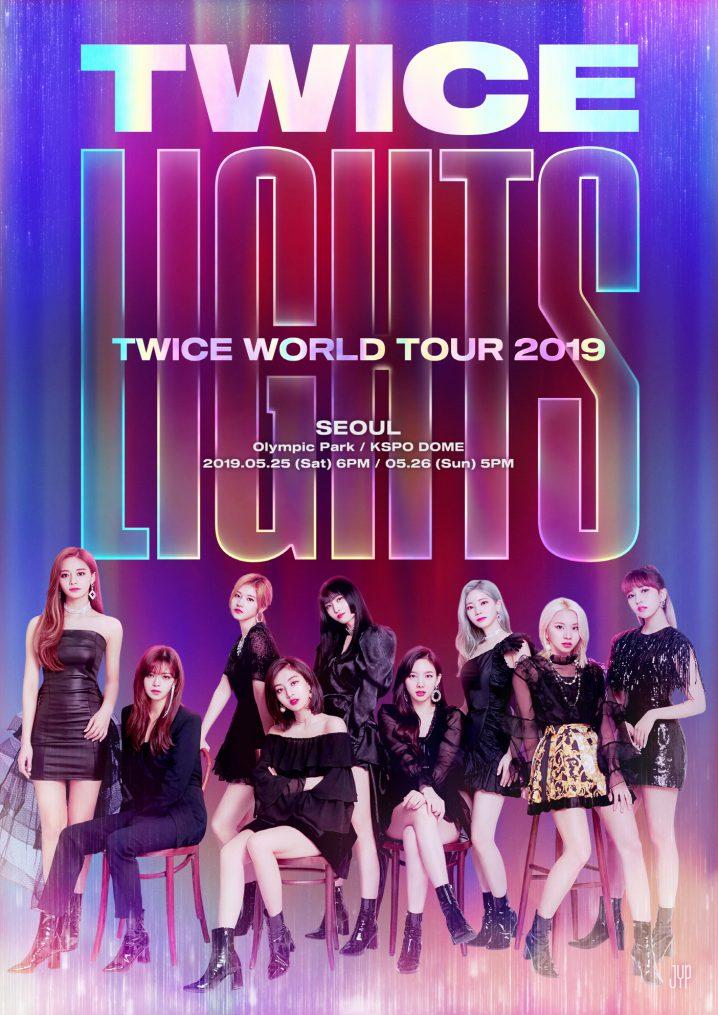 TWICE ライブ twicelights 韓国